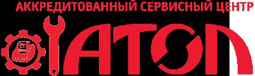 АСЦ АТОЛ - ИНТЕГРА: продажа, ремонт, сервис | Онлайн-кассы 54ФЗ, торговое оборудование, АТОЛ Sigma
